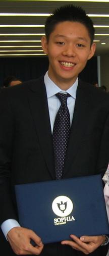 ryo graduation