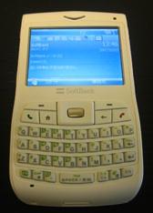 ryo HTC X02HT