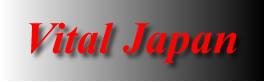 Vital Japan(バイタル ジャパン)