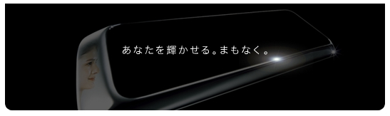 Nokia(ノキア)FOMA NM705i