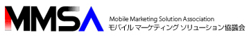 Mobile Marketing Success