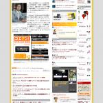 Koetan Interview on CNET Japan