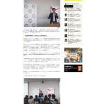 Re-Generate JAPAN Open Forum
