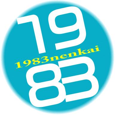1983nenkai