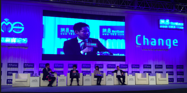 2012 NetEase Global Mobile Media Summit Panel Discussion