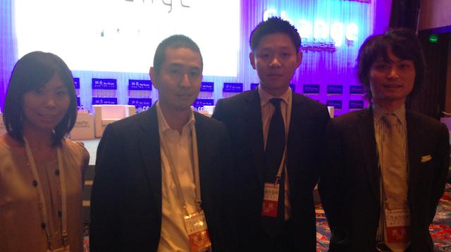 2012 NetEase Global Mobile Media Summit Panelist