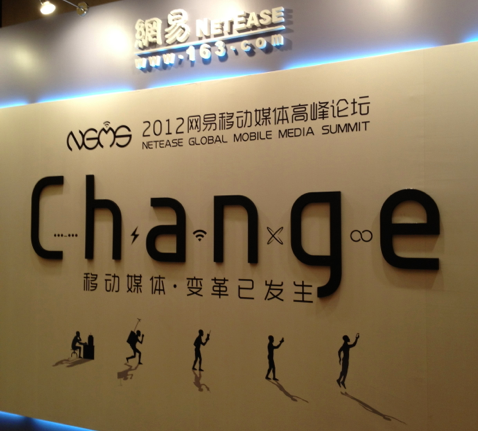 2012 NetEase Global Mobile Media Summit
