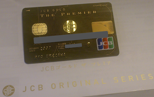 JCB Gold The Premier Card
