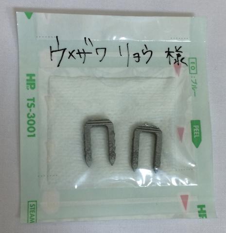 Titanium bolt for ACL