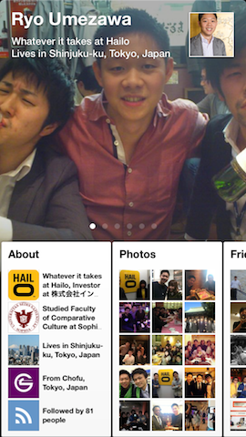facebook paper ryo profile