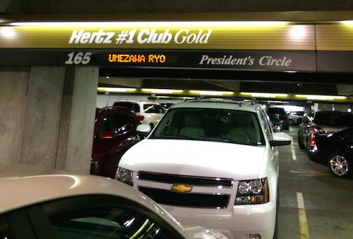 Hertz Gold