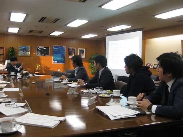 Ichita Yamamoto Minister