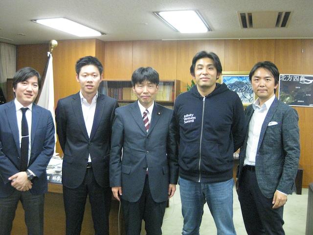 Ichita Yamamoto and entrepreneurs
