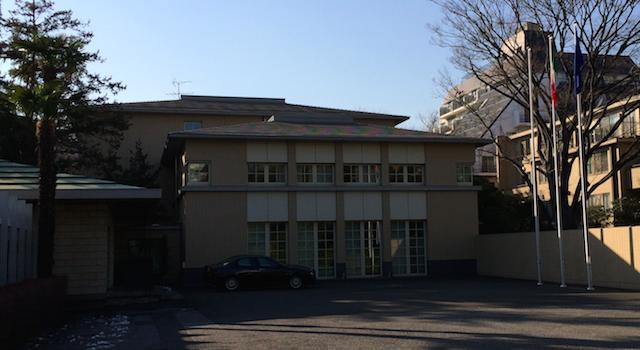 Italian Embassy in Tokyo
