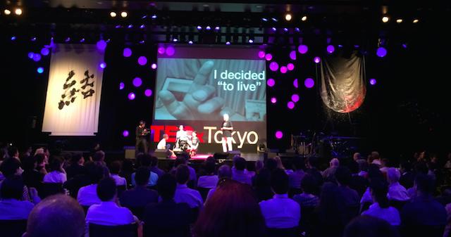 TEDxTokyo2014