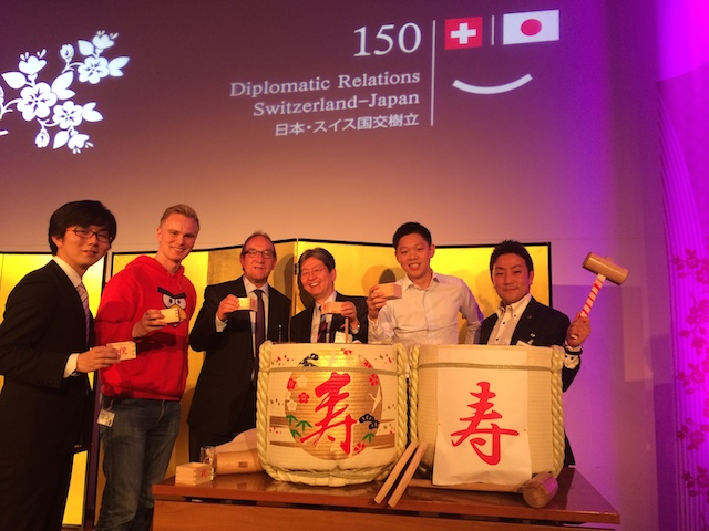 St. Gallen Symposium Japan Night