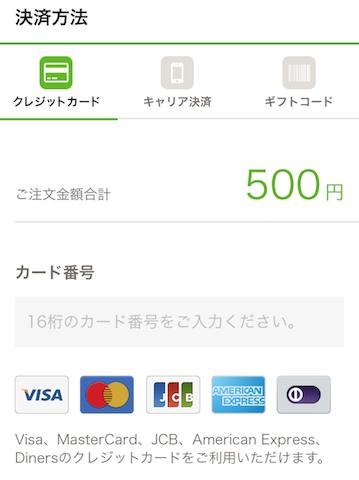 Starbucks e-Gift3