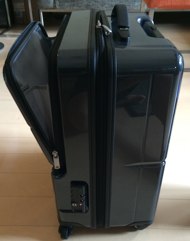 MAXPASS H02311_suitcase side