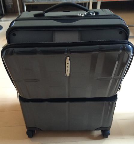 MAXPASS H02311_suitcase