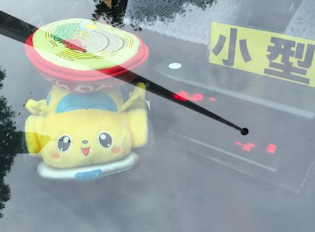 Daito Ramen Taxi Dontaku kun