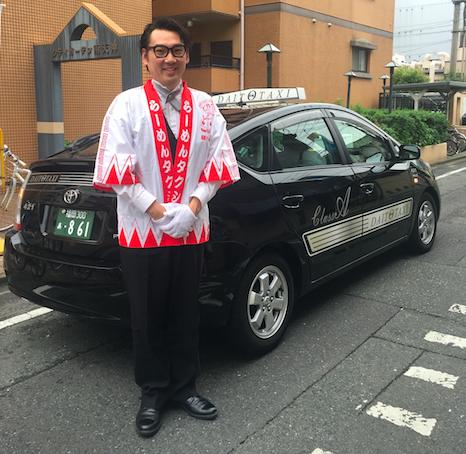 Daito Ramen Taxi Yuichiro Minami
