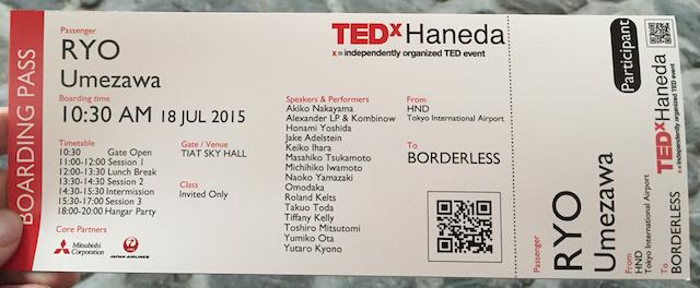 TEDxHaneda