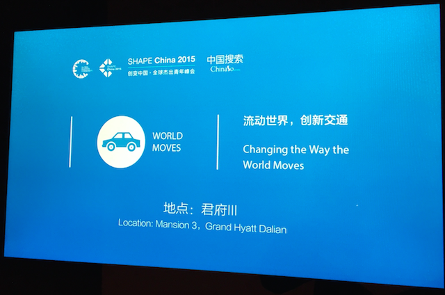 SHAPE China 2015 Changing the Way the World Moves