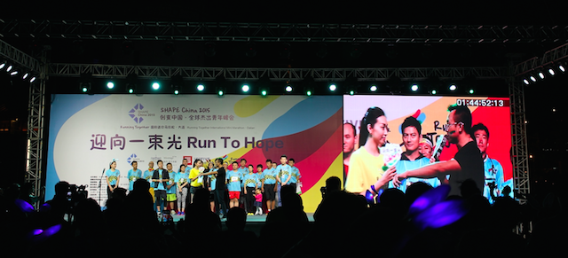 SHAPE China 2015 Run To Hope
