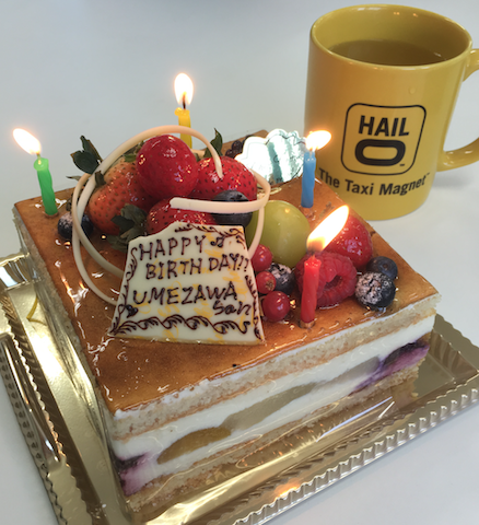 Hailo_BirthdayCake
