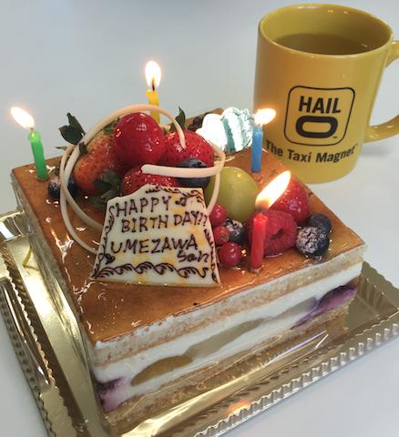 Hailo_BirthdayCake