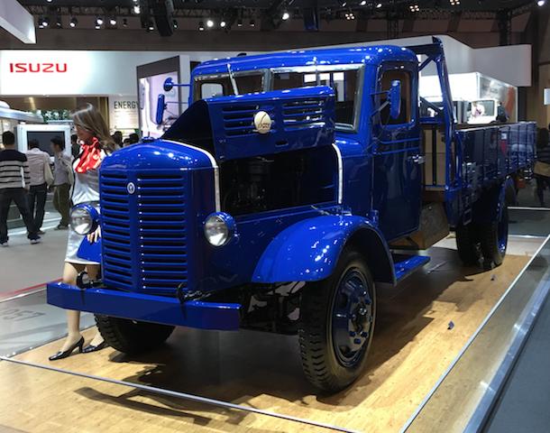 Retro Isuzu Truck