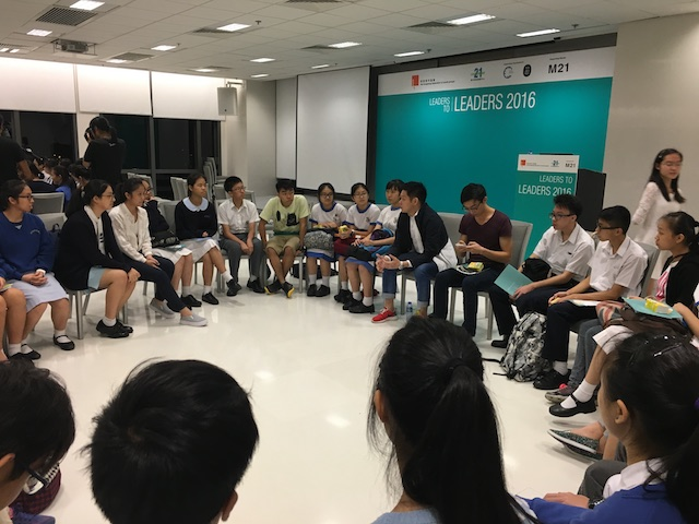 hkfyg_students2