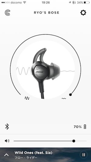 bose-quietcontrol-30_app